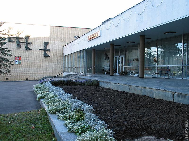 Чехов реабилитационный центр