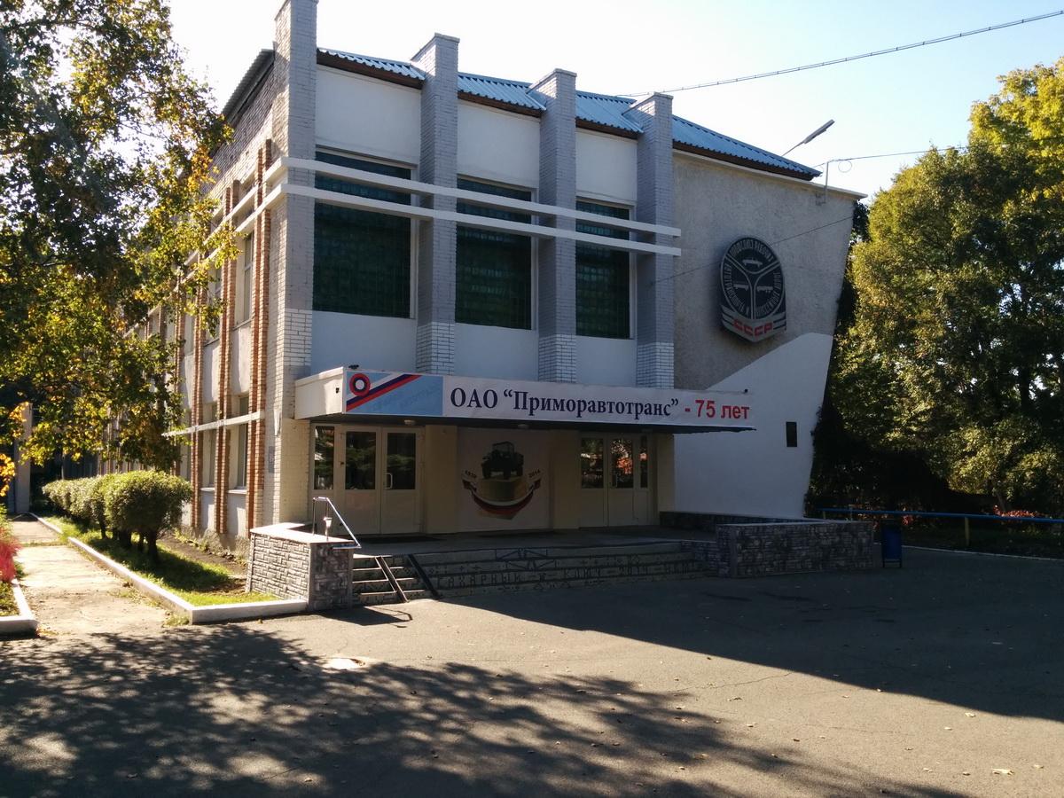 Санаторий профилакторий пиппкро г владивосток фото несколько